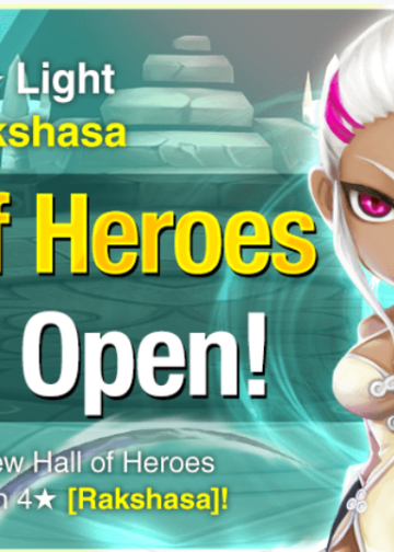 Light Rakshasa (Pang) – March 2020 Hall of Heroes
