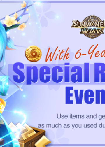 With 6-Year Coins! Special Refund Event